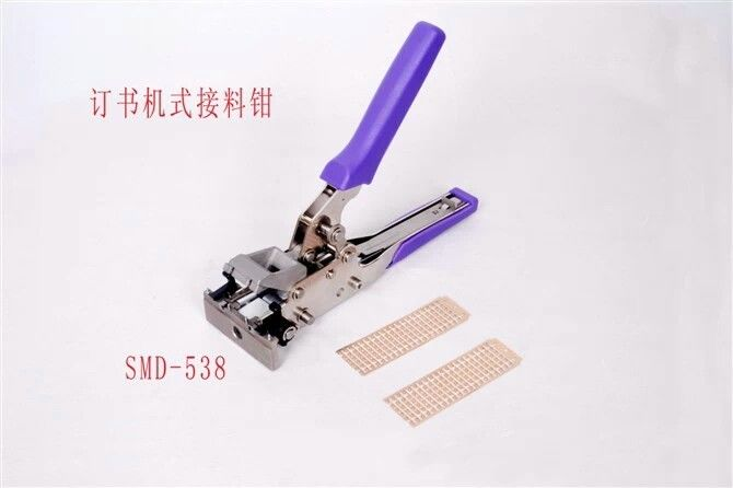 Accurate AI Spare Parts Semi Automatic SMT Line Stapler Splice Tool