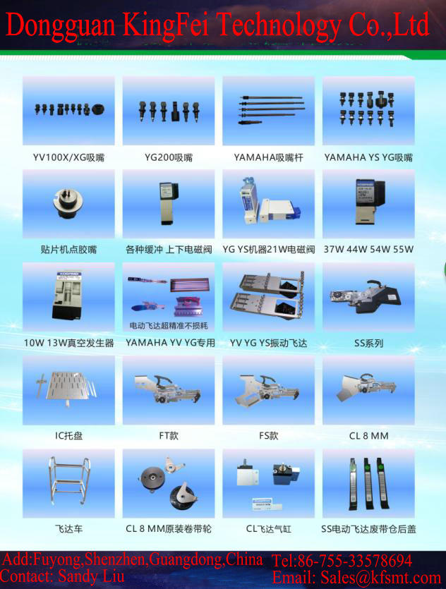 Tape Guide Assy SMT Feeder Parts / Replace Parts CL24mm FEEDER For Yamaha Feeder