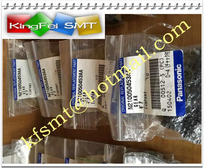 /Pack of 250/Rings for Holes CoFan 0472j024/ 24/x 1.2/mm, din-472
