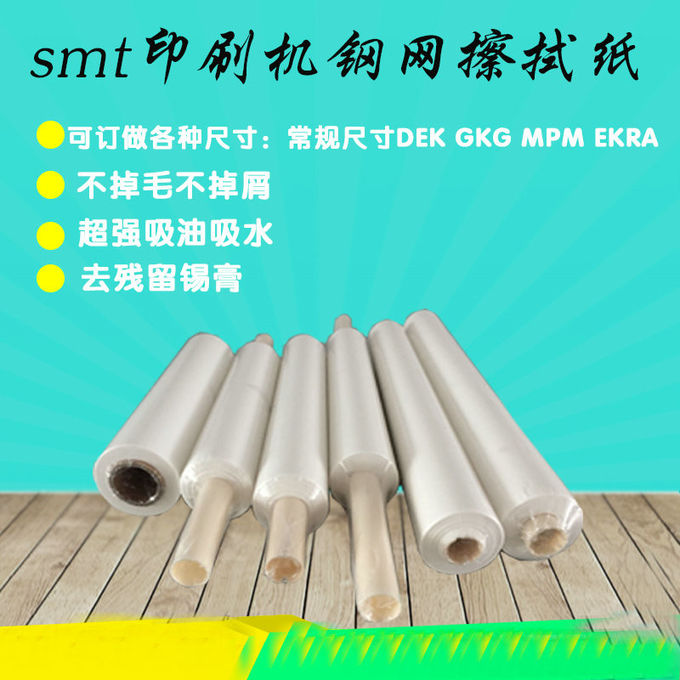 Eco - Friendly SMT Stencil Wiper Roll / GKG Stencil Wiper Paper Roll 20x410x400x10